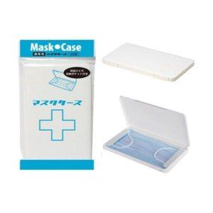 kutija za masku